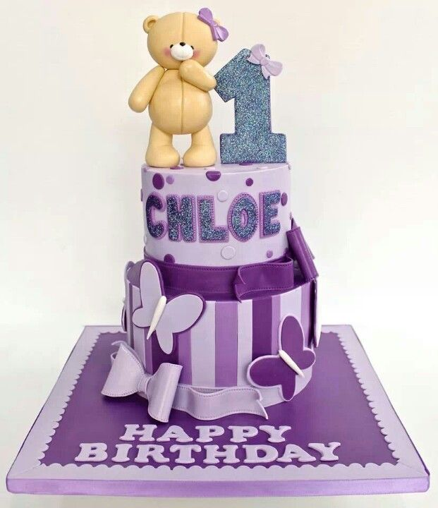 First Bear Birthday Cake