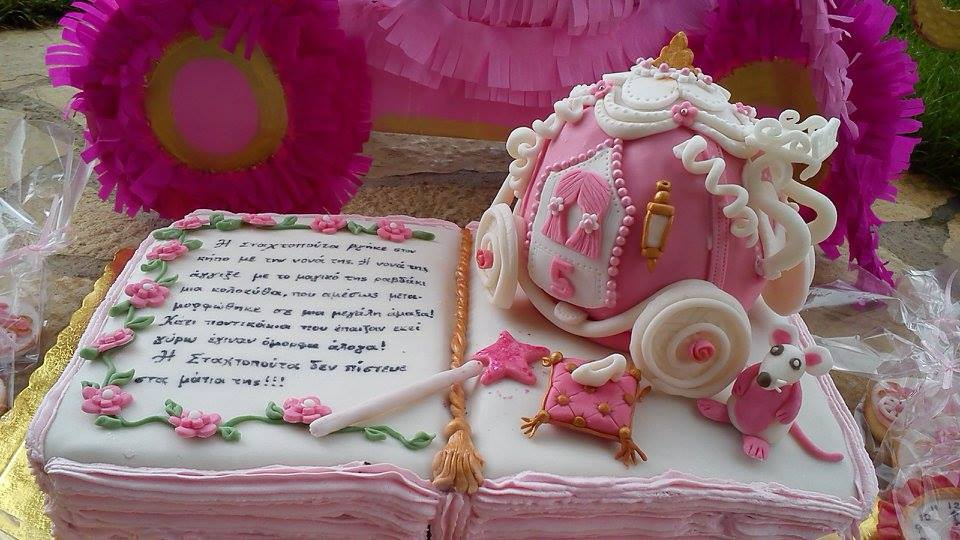Beautiful and Cute Cake by Μαρία Παππά from Greece