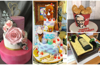 Vote: Decorator of the Worlds Most Precious Cake
